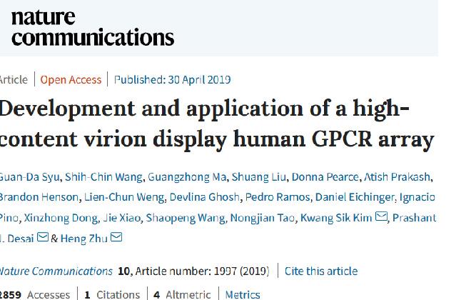 Syu, G.-D. et al. Development and application of a high-content virion display human GPCR array. Nat Commun 10, 1997 (2019).